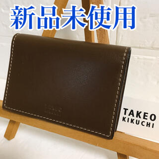 タケオキクチ(TAKEO KIKUCHI)の新品未使用品 タケオキクチ 名刺入れ 茶色 牛革 早い者勝ち(コインケース/小銭入れ)