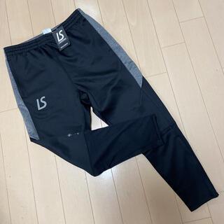 LUZ - ルースイソンブラ パンツ ズボン L