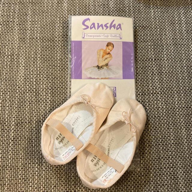 CHACOTT(チャコット)のサンシャ   フルソール布製バレエシューズ ピンク17.5cm キッズ/ベビー/マタニティのベビー靴/シューズ(~14cm)(その他)の商品写真