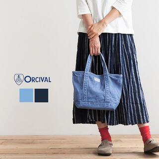 オーシバル(ORCIVAL)の週末SALE☆美品☆オーシバル ORCIVAL デニムトートバッグ S(トートバッグ)