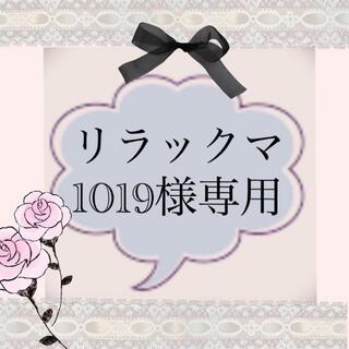 サンダイメジェイソウルブラザーズ(三代目 J Soul Brothers)のJSBIII★リールキーホルダー&チャームセット(チャーム)