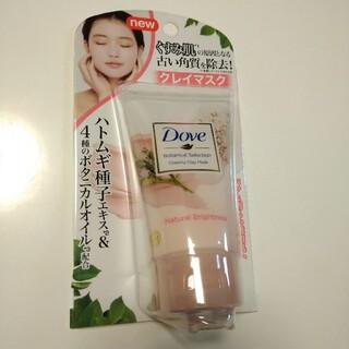 ユニリーバ(Unilever)のDove ボタニカルクレイマスク(パック/フェイスマスク)