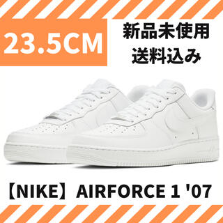 ナイキ(NIKE)の23.5cm【箱無し新品】NIKE AIRFORCE1 エアフォース1 白ナイキ(スニーカー)