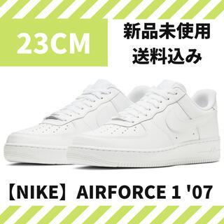ナイキ(NIKE)の23cm【新品未使用】NIKE AIRFORCE1 エアフォース1 白ナイキ(スニーカー)