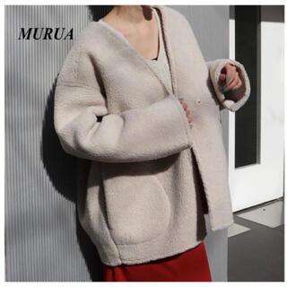 ムルーア(MURUA)の新品 MURUA ボアコート(その他)