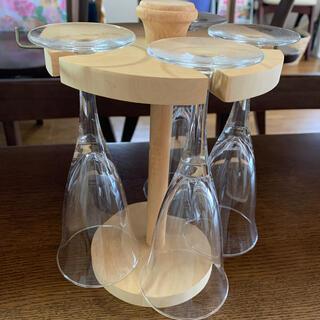 ワイングラス   4個(グラス/カップ)