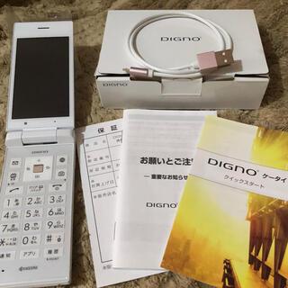 京セラ - 美品、SIMフリー ケータイ DIGNO501KC ソフトバンク判定○