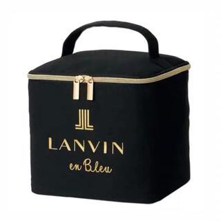 ランバン(LANVIN)のsweet LANVIN マルチボックス雑誌付録(メイクボックス)