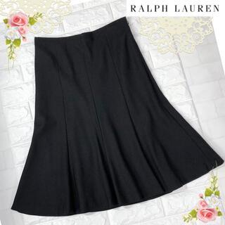 Ralph Lauren - ラルフローレン(11号)シルク混の美シルエット上品黒スカート
