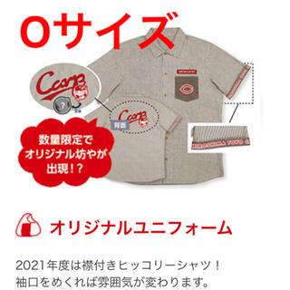 広島東洋カープ - 【非売品】広島カープファンクラブ2021 オリジナルユニフォーム Oサイズ