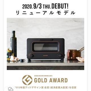 BALMUDA - 【⠀新品 未開封】BALMUDA The Toaster K05A ブラック