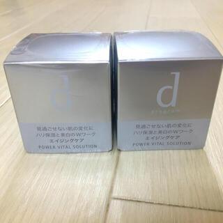 ディープログラム(d program)のdプログラム 美容液(美容液)