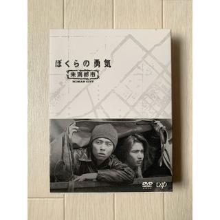 KinKi Kids - ぼくらの勇気 未満都市 DVD