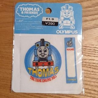 OLYMPUS - トーマス アイロンシート ネーム ワッペン