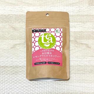 レモングラスルイボスティー(茶)
