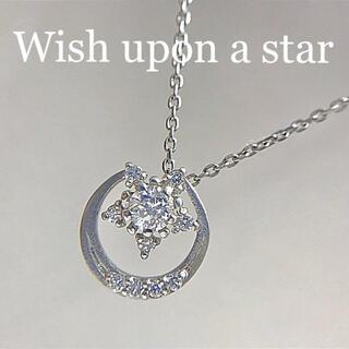 ソフィアコレクション(Sophia collection)のfestaria  10周年記念ダイヤモンドネックレス(ネックレス)