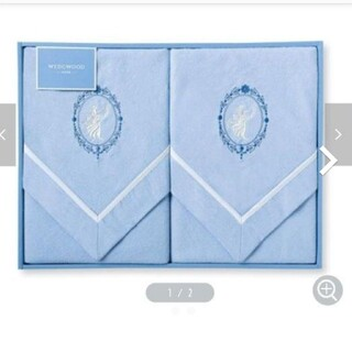 ウェッジウッド(WEDGWOOD)のウェッジウッド毛布セット(毛布)