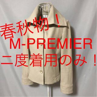 M-premier - ★M-PREMIER/エムプルミエ★長袖スプリングジャケットコート38.M.9号