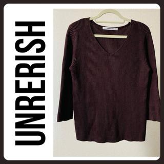 UNRELISH - UNRERISH ブラウンニット