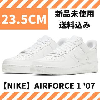 ナイキ(NIKE)の23.5cm【新品未使用】NIKE AIRFORCE1 エアフォース1 白ナイキ(スニーカー)
