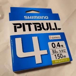 新品未使用 シマノ ピットブル4 0.4号 150m ライムグリーン(釣り糸/ライン)