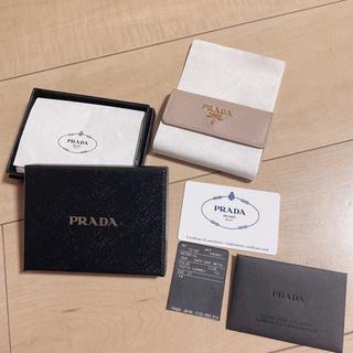 PRADA - PRADA 名刺入れ