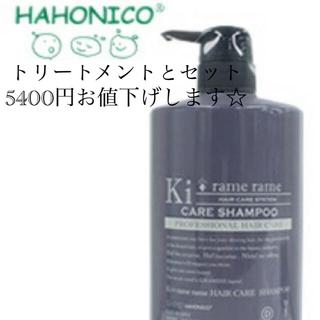 ハホニコ(HAHONICO)のハホニコ シャンプー 1000ml(シャンプー)
