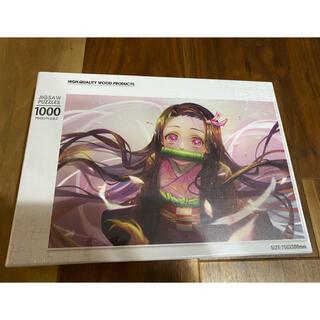 禰󠄀豆子パズル 1000ピース(知育玩具)
