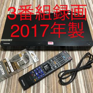 東芝 - 東芝 DBR-T2007 ブルーレイレコーダー  HDD 2TB
