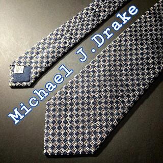 ドレイクス(DRAKES)の【極美品】Michael J.Drake チェック ネクタイ ネイビー(ネクタイ)