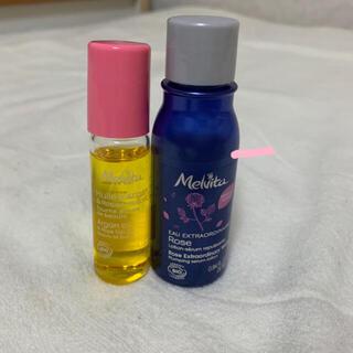 メルヴィータ(Melvita)のメルヴィータ ビオオイル フェイストナー(オイル/美容液)