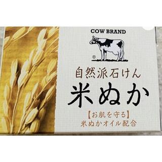 COW - カウブランド 自然派石けん 米ぬか 洗顔料