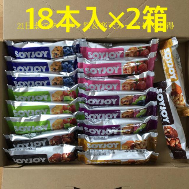 大塚製薬(オオツカセイヤク)の大塚 ソイジョイ 6種 合計36本 食品/飲料/酒の食品(菓子/デザート)の商品写真