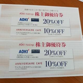 オリヒカ(ORIHICA)のAOKI 株主優待券 オリヒカ(ショッピング)
