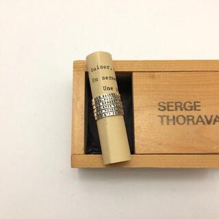 H.P.FRANCE - SERGE THORAVAL 7連リング セルジュトラヴァル 接吻 シルバー