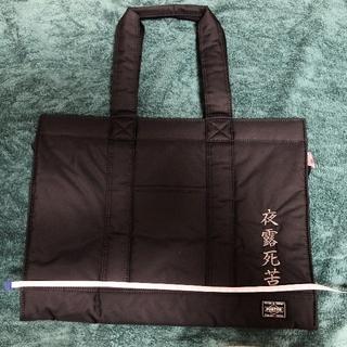 PORTER - ポーター トートバッグ 吉田カバン 氣志團グッズ コラボ 別注