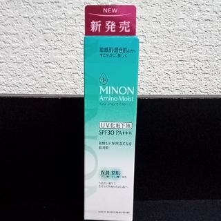 ミノン(MINON)の最終お値下げ❢ミノン・アミノモイスト・バランシングベースUV・25g(化粧下地)