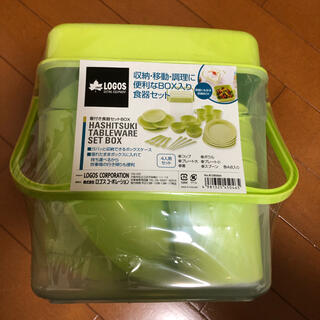 ロゴス(LOGOS)のLOGOS 箸付き食器セットBOX 新品未使用(食器)