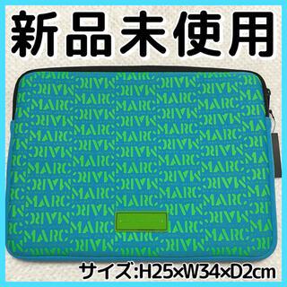 マークバイマークジェイコブス(MARC BY MARC JACOBS)の新品未使用☆マークバイマークジェイコブスパソコンケース(A94)(クラッチバッグ)