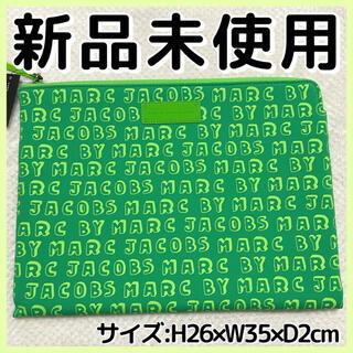 マークバイマークジェイコブス(MARC BY MARC JACOBS)の新品未使用☆マークバイマークジェイコブスパソコンケース(B94)(クラッチバッグ)