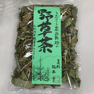 【国産】無農薬 野草茶 炭火乾燥 天日干し(健康茶)