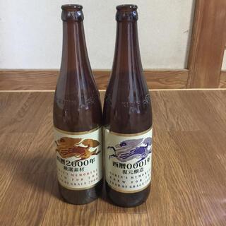 キリン(キリン)のキリンビール ビール瓶(アルコールグッズ)