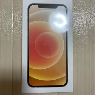 アップル(Apple)の未開封iPhone 12 128GB SIMフリー ホワイト 国内正規品 (スマートフォン本体)