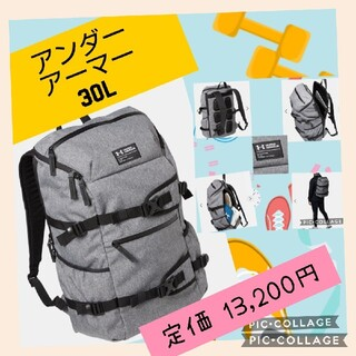 UNDER ARMOUR - 定価13,200円 【新品タグつき】30L アンダーアーマー クールバックパック
