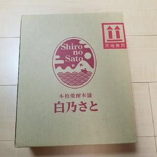 魔王焼酎 900ml×3本 セット(焼酎)