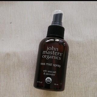 ジョンマスターオーガニック(John Masters Organics)の【ほぼ新品】ジョンマスターオーガニック S&Lシーミストスプレー N 125ml(ヘアウォーター/ヘアミスト)
