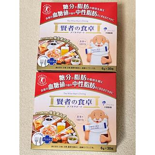 オオツカセイヤク(大塚製薬)の賢者の食卓ダブルサポート 2箱 セット 未使用品(ダイエット食品)