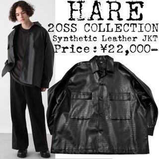 ハレ(HARE)の極美品★定価2,2万★HARE★ハレ★20SS★クロコ レザーブルゾン★ブラック(レザージャケット)