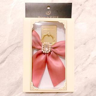 メゾンドフルール(Maison de FLEUR)の【新品未使用】メゾンドフルール パールビジュースマホリング(ピンク)(iPhoneケース)