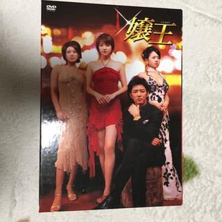 集英社 - 嬢王☆TV TOKYO  DVD   4巻セット